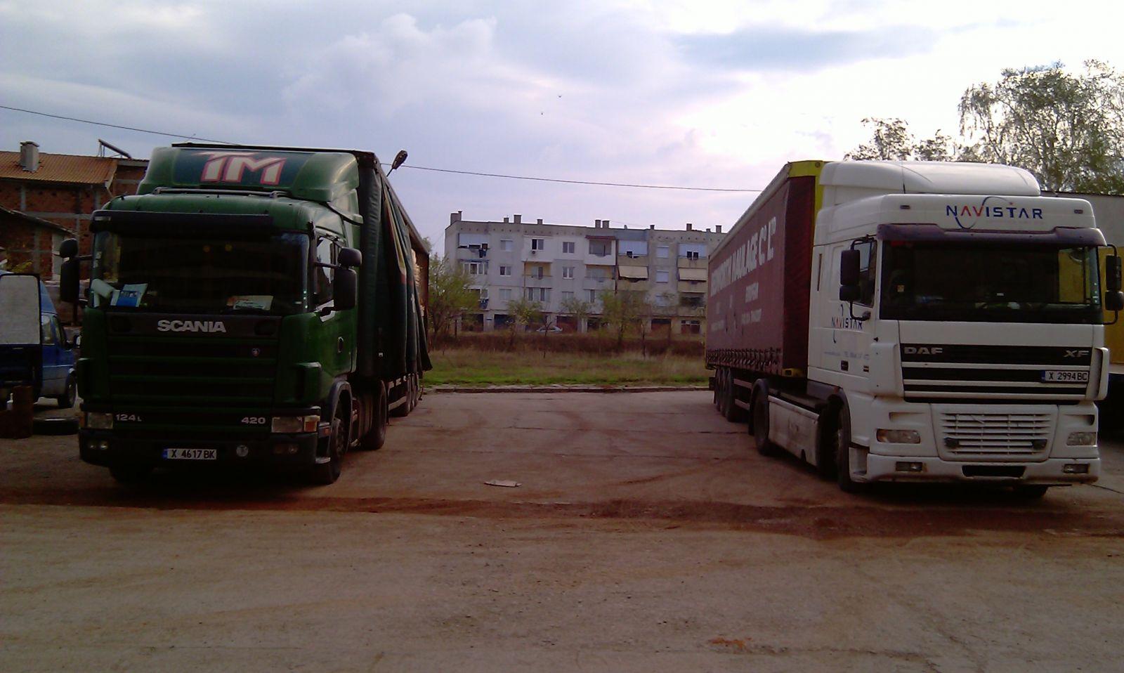 karataş bulgaristan nakliye